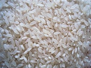Gạo Hàm Châu